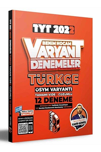 2022 Tyt Türkçe Tamamı Video Çözümlü 12 Deneme Sınavı