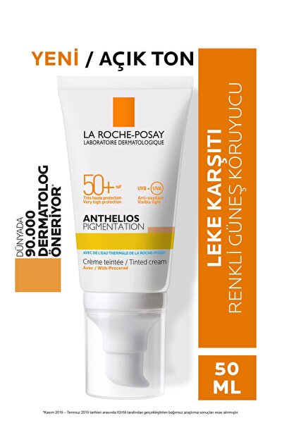 Anthelios Pigmentation Tinted Light Cream Spf50 50 ml
