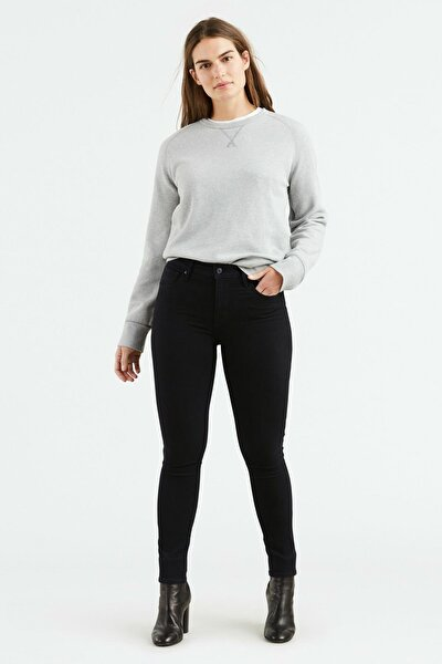 Kadın Siyah High Rise Skinny Jean
