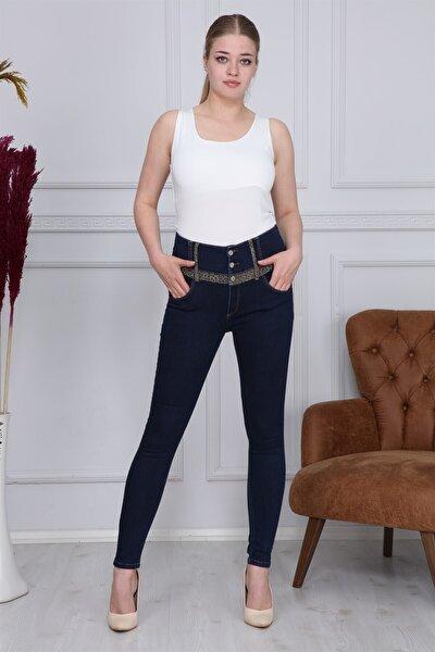Süper Yüksek Bel Geniş Kemer Leopar Detay Likralı Kot Pantolon