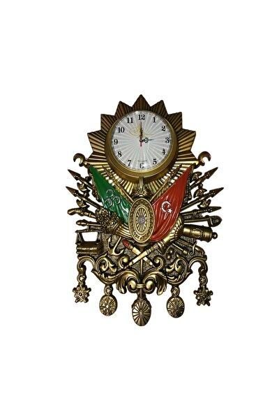 Osmanlı Arması Saati