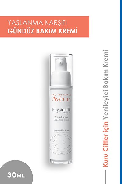 Physiolift Jour Day Cream Lissante 30ml