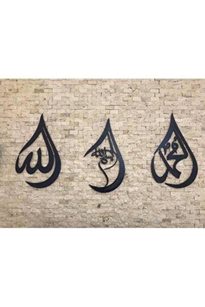 Allah Muhammed Bismillah Yazılı Duvar Süsü Ahşap