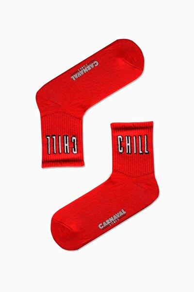 Chill Yazılı Desenli Renkli Spor Çorap