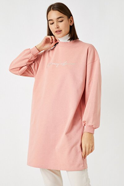 Kadın Pembe Sweatshirt 1KAL68302IK