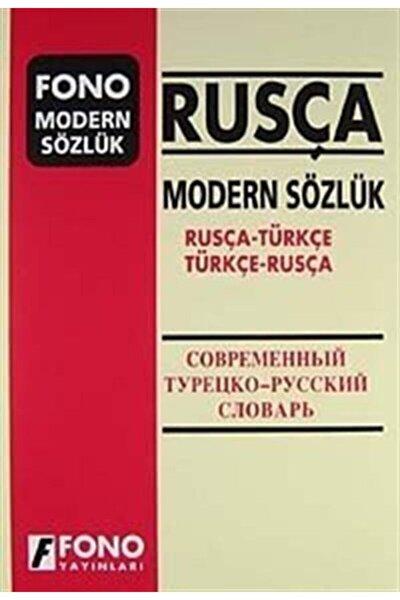 Rusça Modern Sözlük (rusça-türkçe Türkçe-rusça)