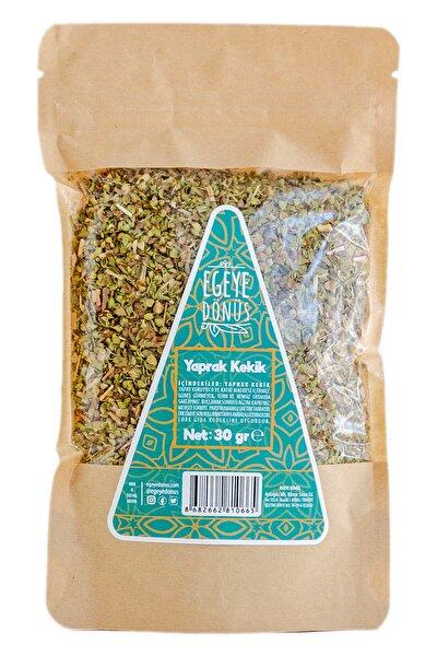 Ayıklanmış Yaprak Kekik Bitki Çayı  Baharat  Yüksek Aroma Dağ Kekiği 30 gr.