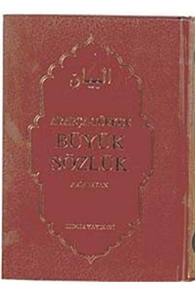 Arapça-Türkçe Büyük Sözlük  Arif Erkan