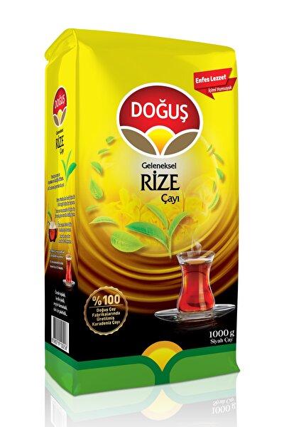 Sarı Rize Çay 1000 gr