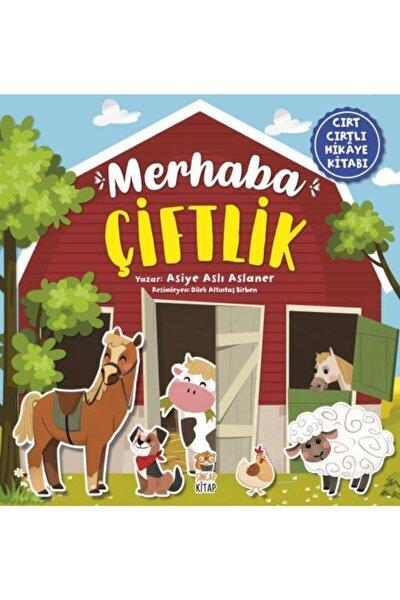 Merhaba Çiftlik Cırt Cırtlı Hikaye Kitabı