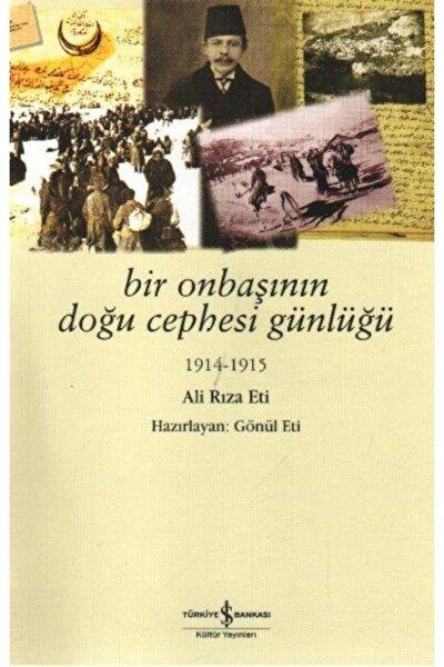 Bir Onbaşının Doğu Cephesi Günlüğü - Ali Rıza Eti