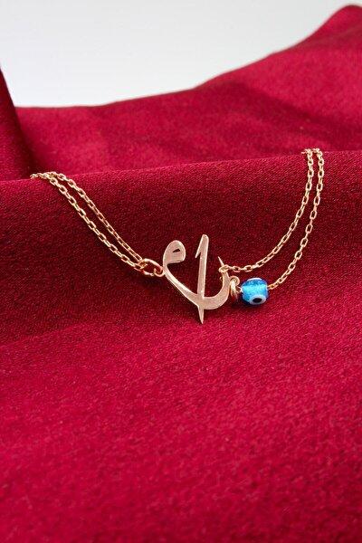Kadın Pembe 925 Ayar Gümüş Rose Altın Kaplama Elif Vav Bileklik Nzrelfvvblk-008