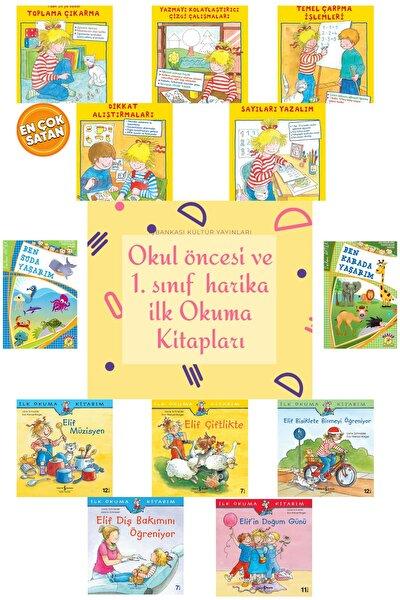 Okul Öncesi Ve 1.sınıf Harika Ilk Okuma Kitapları Iş Kültür Yayınları