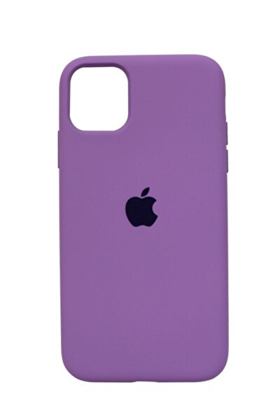 Iphone 11 Lansman Kılıfı Silikon Leke Tutmaz Logolu Içi Baskılı