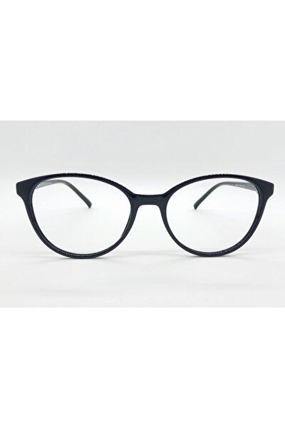 Mavi Işık Korumalı Bilgisayar Gözlüğü