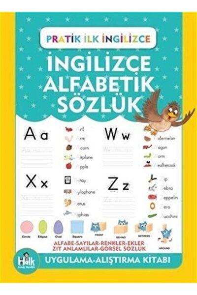 Ingilizce Alfabetik Sözlük & Pratik Ilk Ingilizce