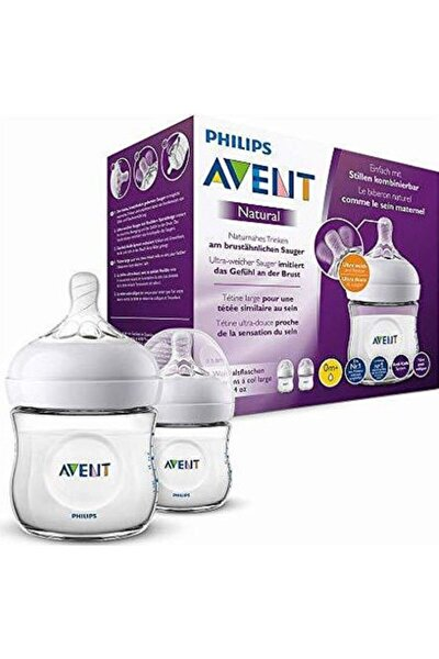 Philip Avent Natural Pp Biberon 125 ml 2li ( Paket Içinde 2 Adet )
