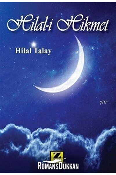 Hilal-i Hikmet