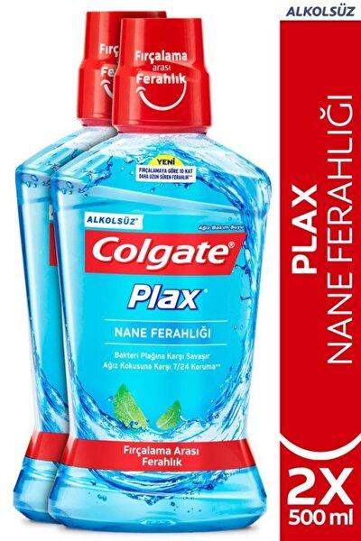 Plax Nane Ferahlığı Plağa Karşı Alkolsüz Ağız Bakım Suyu 2 X 500 ml