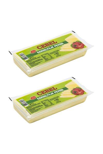 2li Fırsat Paketi 2 Adet Kahvaltılık Tost Peynir 600 gr. Yağlı