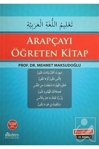 Arapçayı Öğreten Kitap Akdem Yayınları - Yabancı Dil Kitaplar Mehmet Maksudoğlu