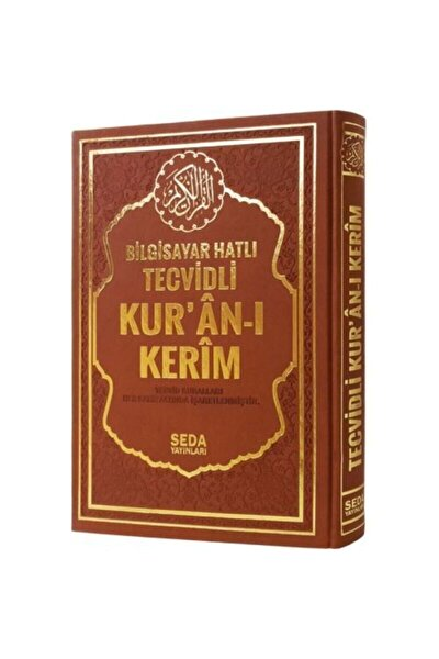 Tecvidli Kuranı Kerim, 20x28 Cm. Rahle Boy, Satırarası Tecvidli Kur'an, Seda