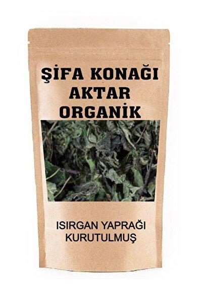 Isırgan Otu Kurusu Iri Yaprak Zirai Ilaçsız Şifaen Kullanım 250 Gr