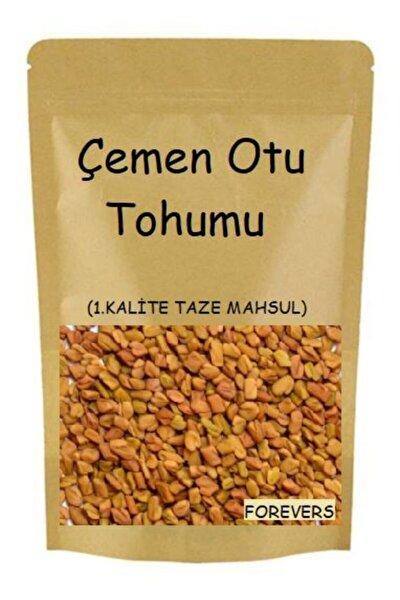 1.kalite Çemen Otu Tohumu 225 Gram
