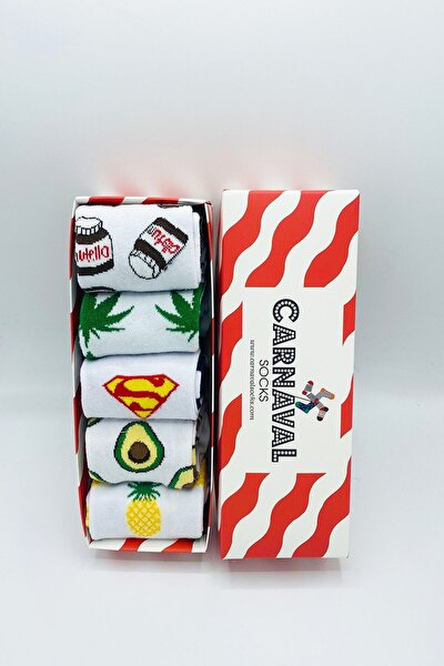5'li Avakado Ananas Seri Beyaz Renkli Tasarım Çorap Set 1031