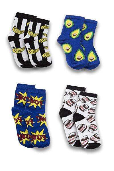 Nutella- Avokado Desenli 4'lü Renkli Çorap Seti