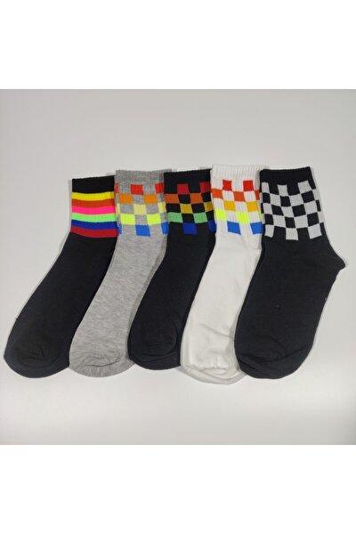 Damalı Ve Şeritli Renkli 5'li Çorap Seti