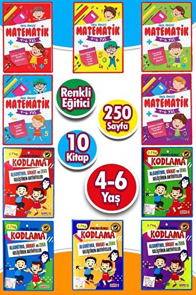 4 - 5 - 6 Yaş Matematik & Kodlama Çalışması Etkinlik Seti 10 Kitap