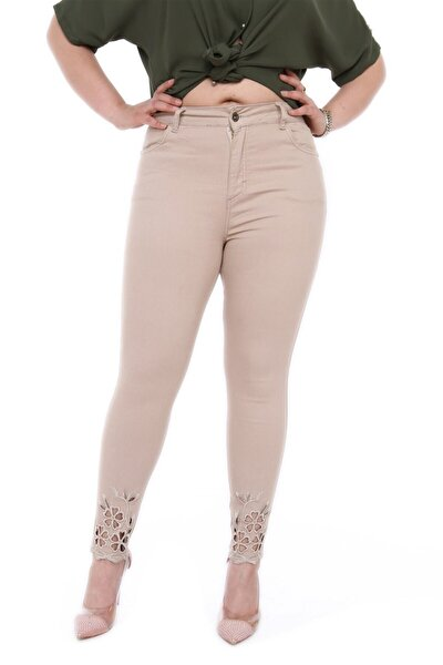 Kadın Krem Lazer Kesim Pamuk Pantolon