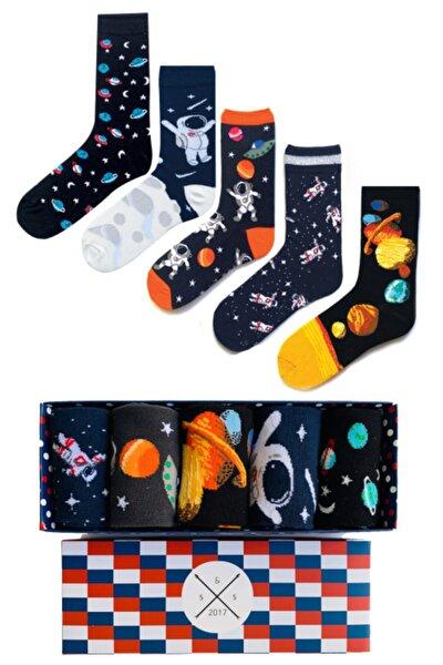 Unisex Renkli 5'li Uzay Ve Astronot Renkli Desenli Çorap Kutusu