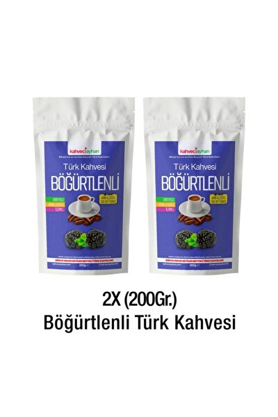 2x (200gr.) Böğürtlenli Türk Kahvesi