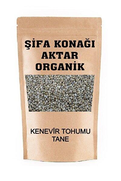 Kenevir Tohumu Kendir Tohumu Tane Yağı Alınmamış Kavrulmamış Yüksek Kalite Gıda Tipi 500 Gr