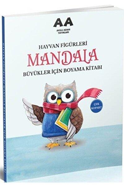 Mandala Hayvan Figürleri Büyükler Için Boyama Kitabı