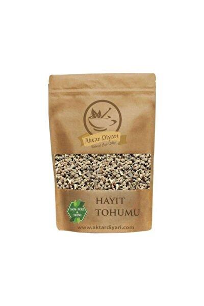 Hayıt Tohumu 250 gr