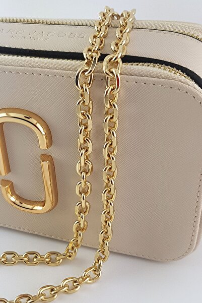 Mia Gold Zincir Çanta Askısı