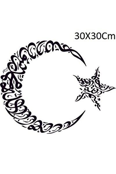 Kelime-i Tevhid Ay Yıldız  Araç Sticker Oto Sticker