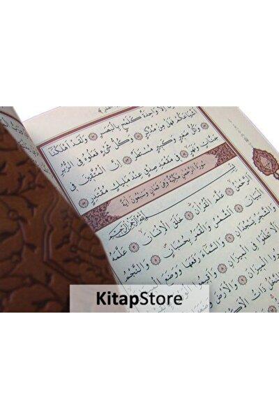 Kur'an-ı Kerim (Rahle Boy - Iki Renk) - Bilgisayar Hatlı - Mühürlü