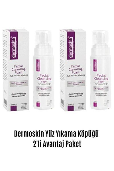 Facial Cleansing Foam Yüz Yıkama Köpüğü 200 Ml 2'li Avantaj Paket