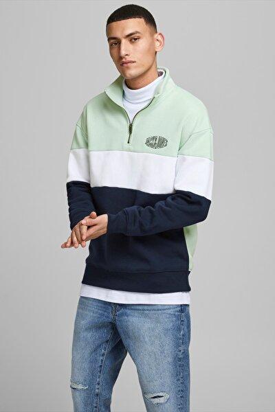 Erkek Yarım Fermuarlı Sweatshirt - 12192610