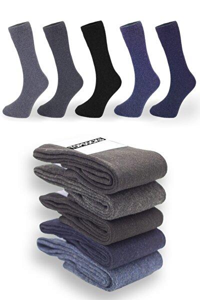 Lambswool Termal Koyun Yünü 5'li Erkek Soket Çorap