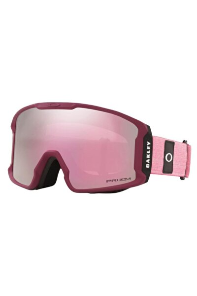 Oo7093 Line Miner Xm 29 Prizm Kayak Gözlüğü