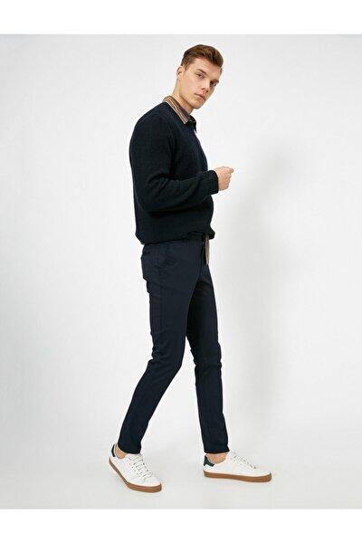 Cep Detayli Skinny Fit Pantolon