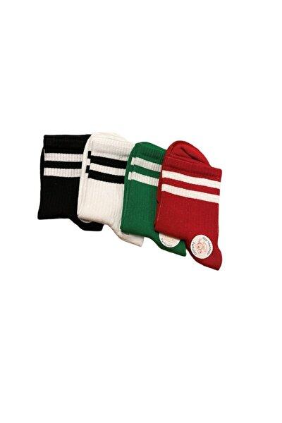 Unisex Çorap Seti 4'lü