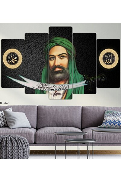 Hz. Ali Parçalı Ahşap Duvar Tablo Seti