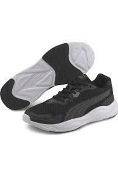 Unisex Günlük Spor Ayakkabı 373017 - 01
