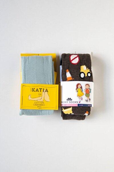 Çocuk Kahverengi /Mavi 2'li Paket Külotlu Çorap